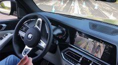 BMW X5 G05 Auto Reverse